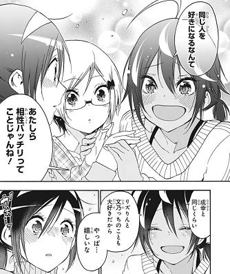 f:id:huwahuwa014:20200127132144p:plain