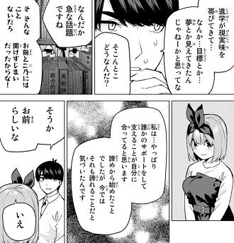 f:id:huwahuwa014:20200129075500p:plain