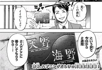 f:id:huwahuwa014:20200205124302p:plain