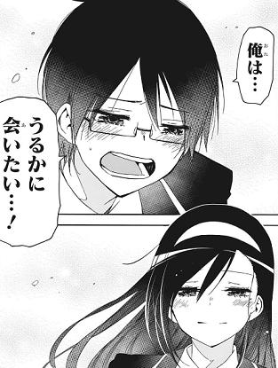 f:id:huwahuwa014:20200217052539p:plain