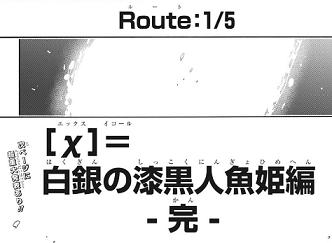 f:id:huwahuwa014:20200309080014p:plain