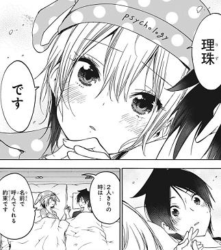 f:id:huwahuwa014:20200316120356p:plain