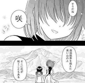 f:id:huwahuwa014:20200403195418p:plain