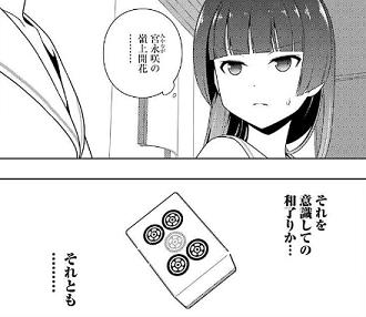 f:id:huwahuwa014:20200417083848p:plain