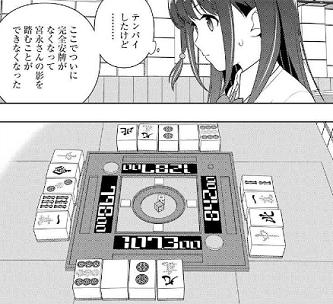 f:id:huwahuwa014:20200417212424p:plain
