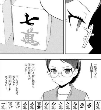 f:id:huwahuwa014:20200605204313p:plain