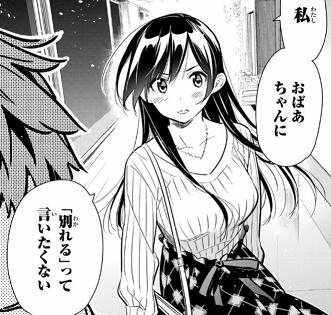 f:id:huwahuwa014:20201007224254p:plain