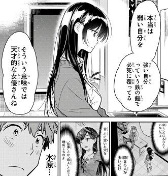f:id:huwahuwa014:20201021141136j:plain