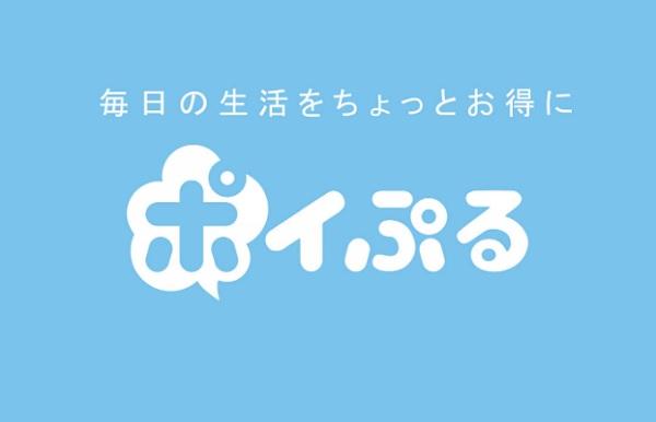 f:id:huwahuwasalary:20200830193020j:plain