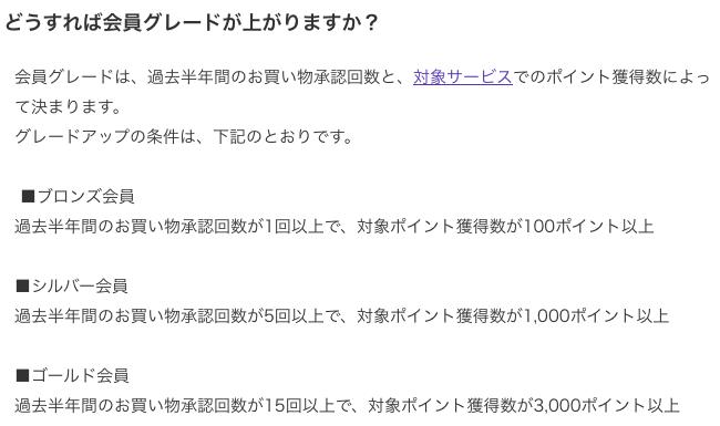 f:id:huwahuwasalary:20200905235910p:plain