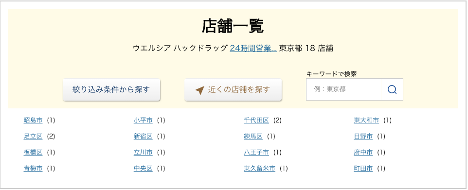 f:id:huwahuwasalary:20200913074840p:plain