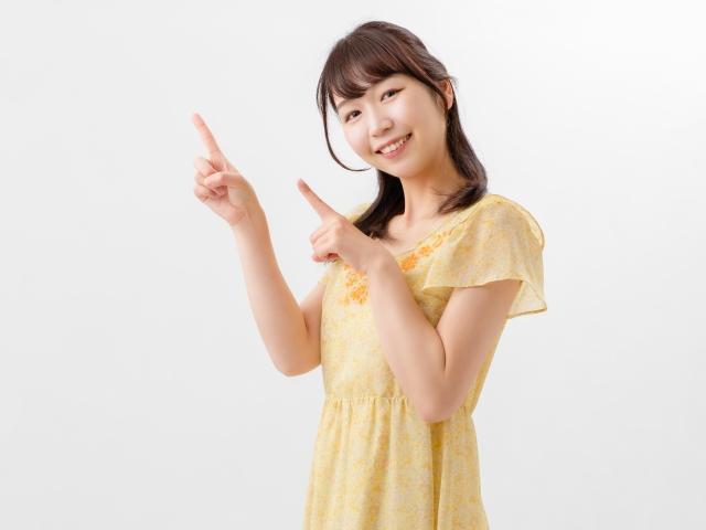 f:id:huwahuwasalary:20200917214517j:plain