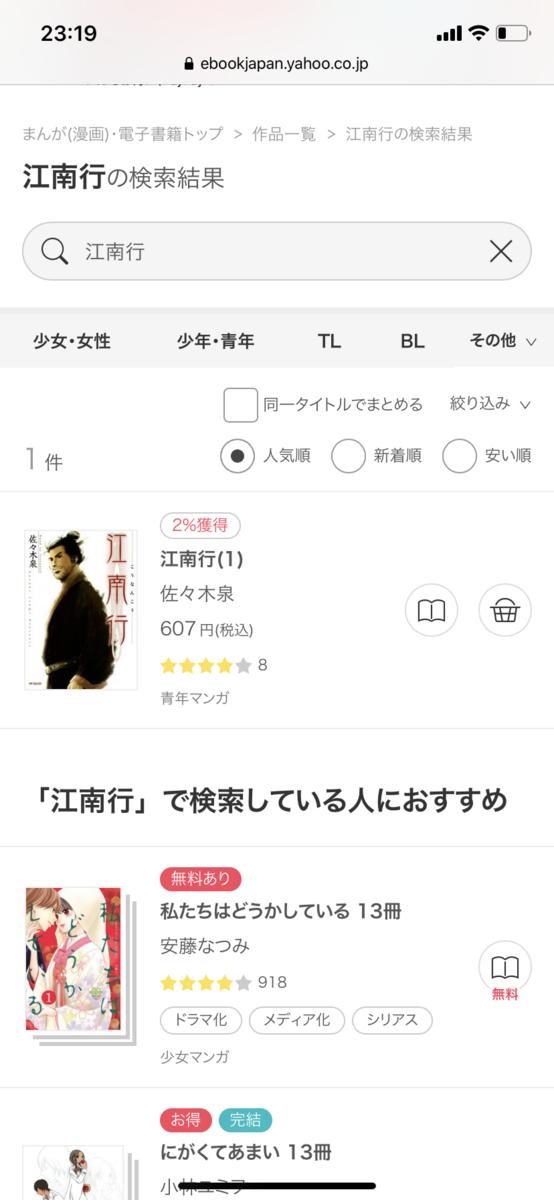 f:id:huwahuwayakudachi:20200818232144p:plain