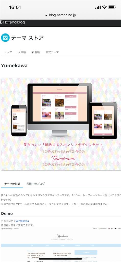f:id:huwahuwayakudachi:20210129160315p:plain
