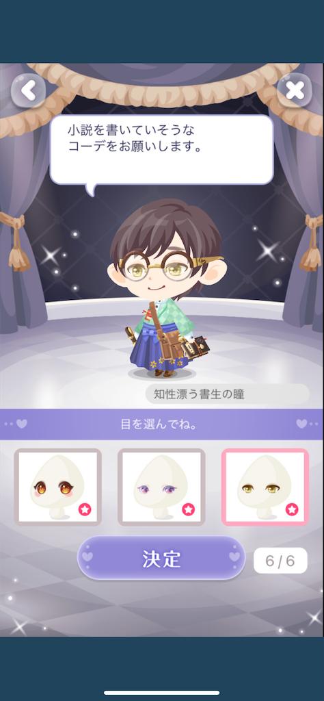 f:id:huwahuwayakudachi:20210213161835p:plain