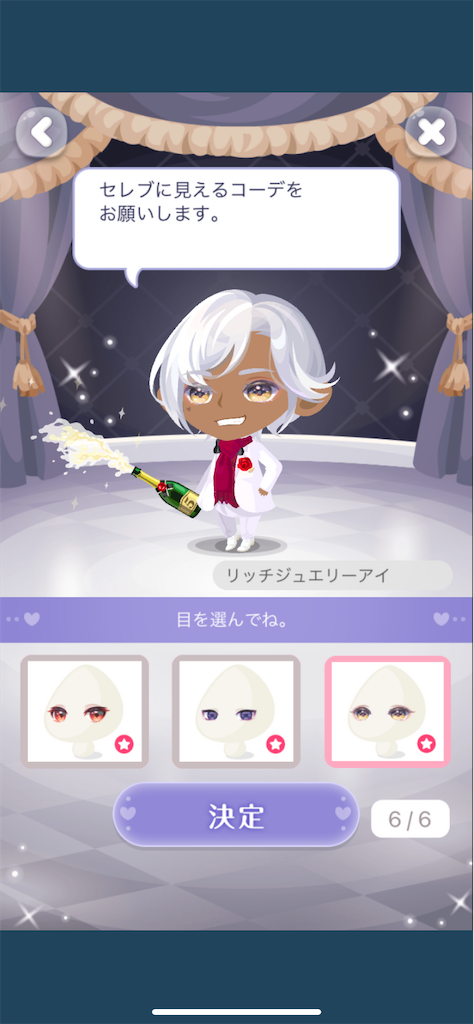 f:id:huwahuwayakudachi:20210213161843p:plain