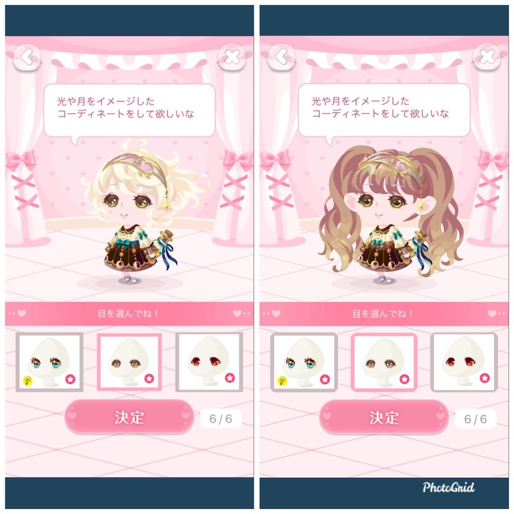 f:id:huwahuwayakudachi:20210216183519j:plain