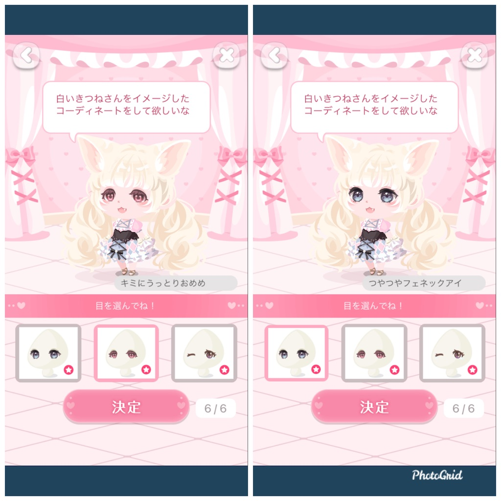 f:id:huwahuwayakudachi:20210323182544j:plain