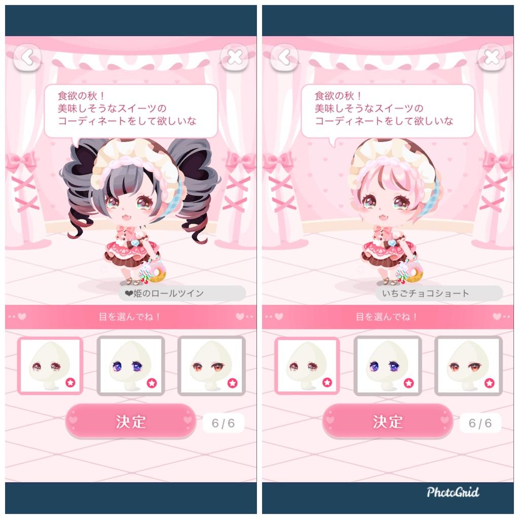 f:id:huwahuwayakudachi:20210407121501j:plain