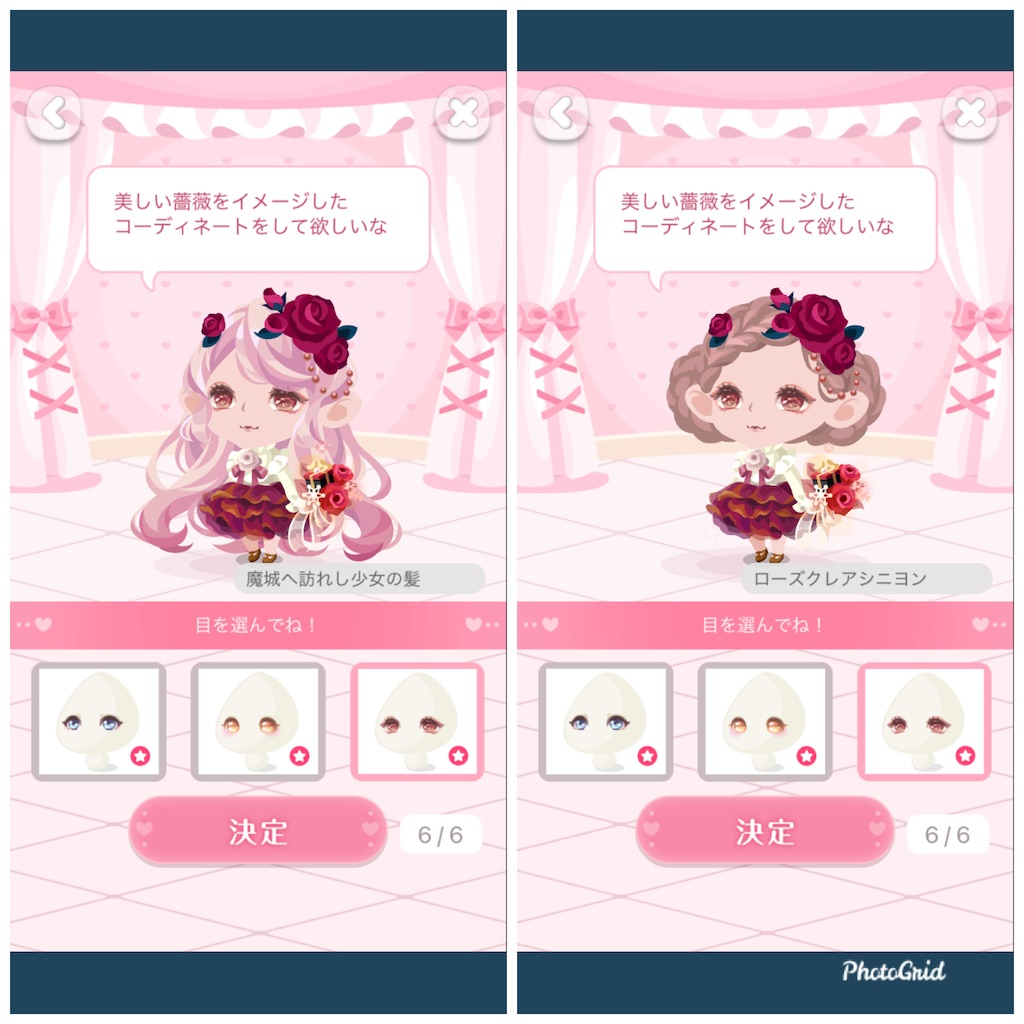 f:id:huwahuwayakudachi:20210407121540j:plain