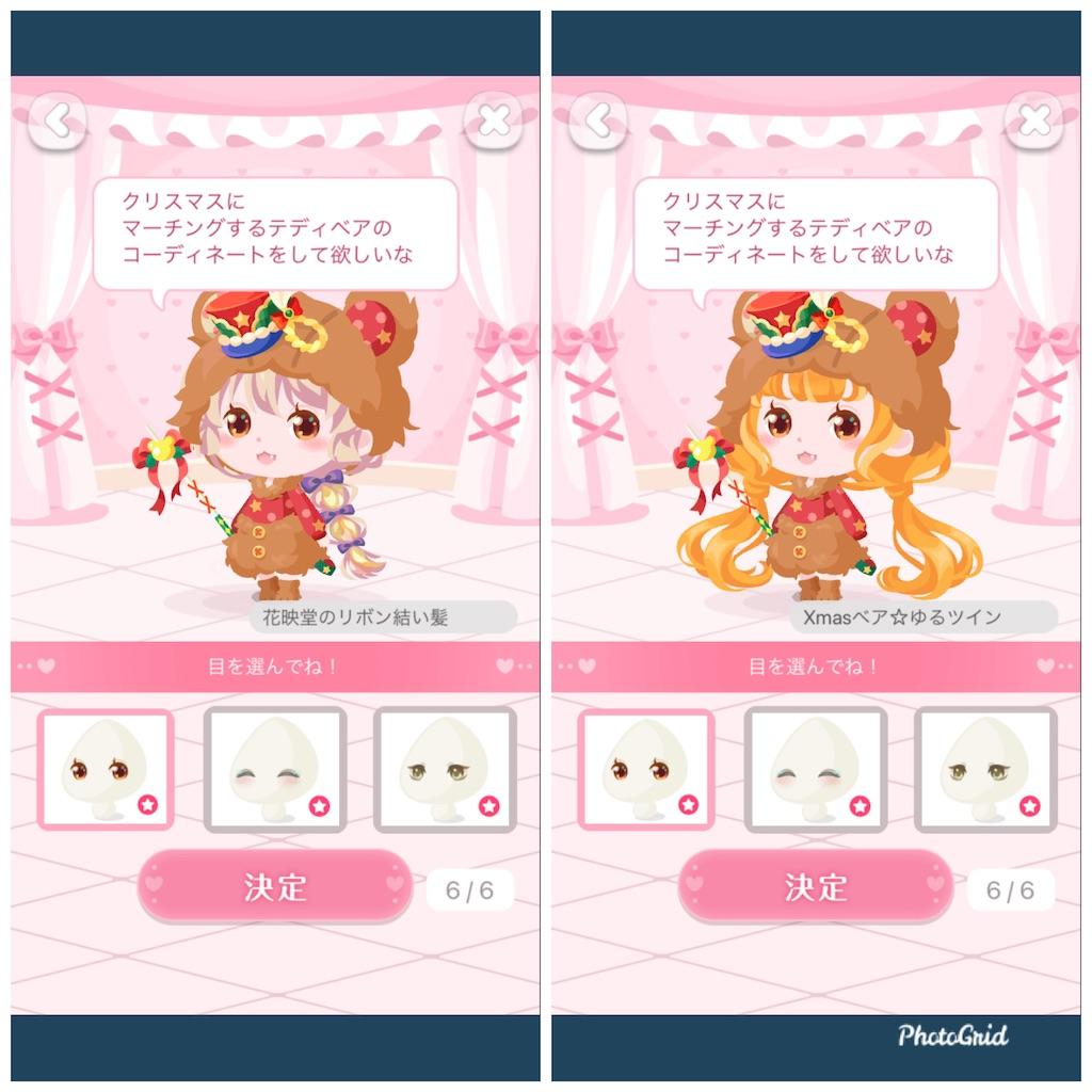 f:id:huwahuwayakudachi:20210407121640j:plain