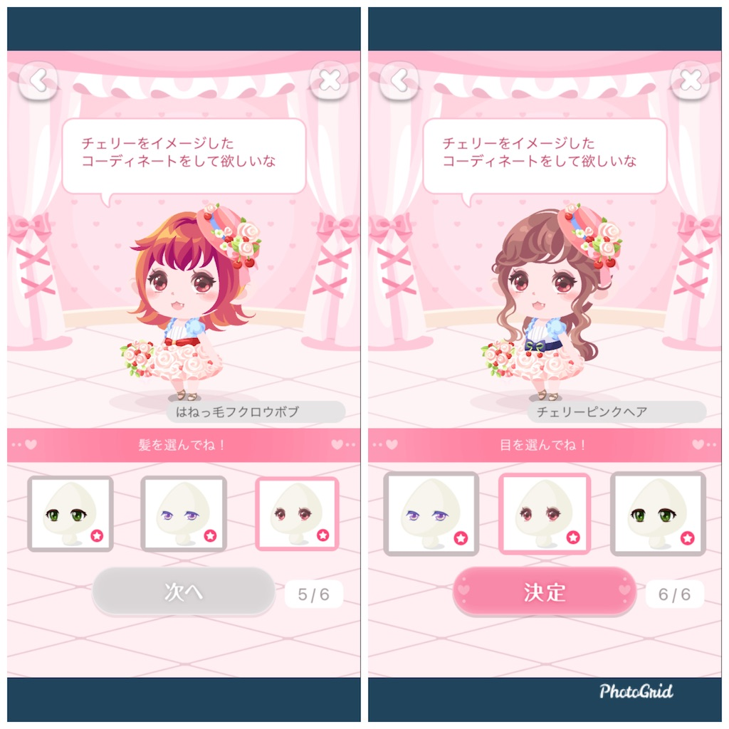 f:id:huwahuwayakudachi:20210408182329j:plain
