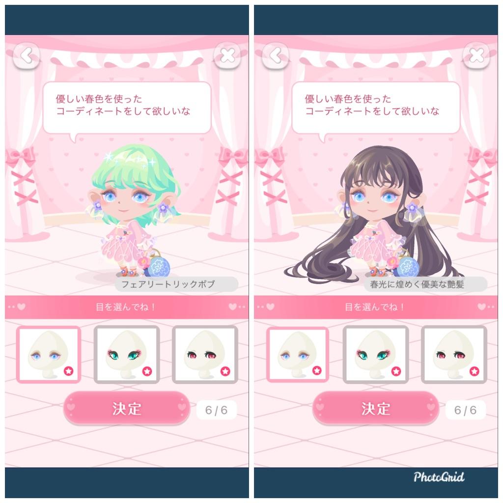 f:id:huwahuwayakudachi:20210408182543j:plain