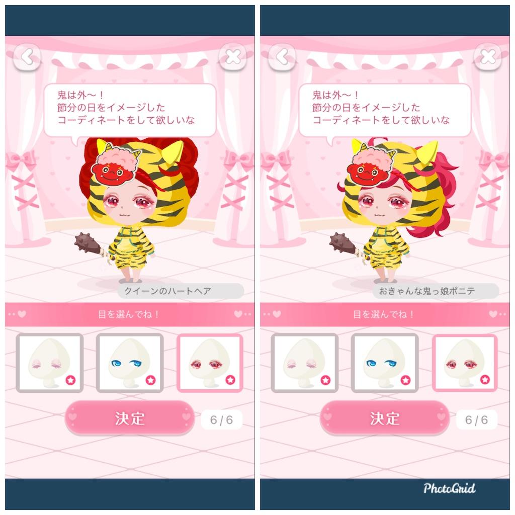 f:id:huwahuwayakudachi:20210408182815j:plain