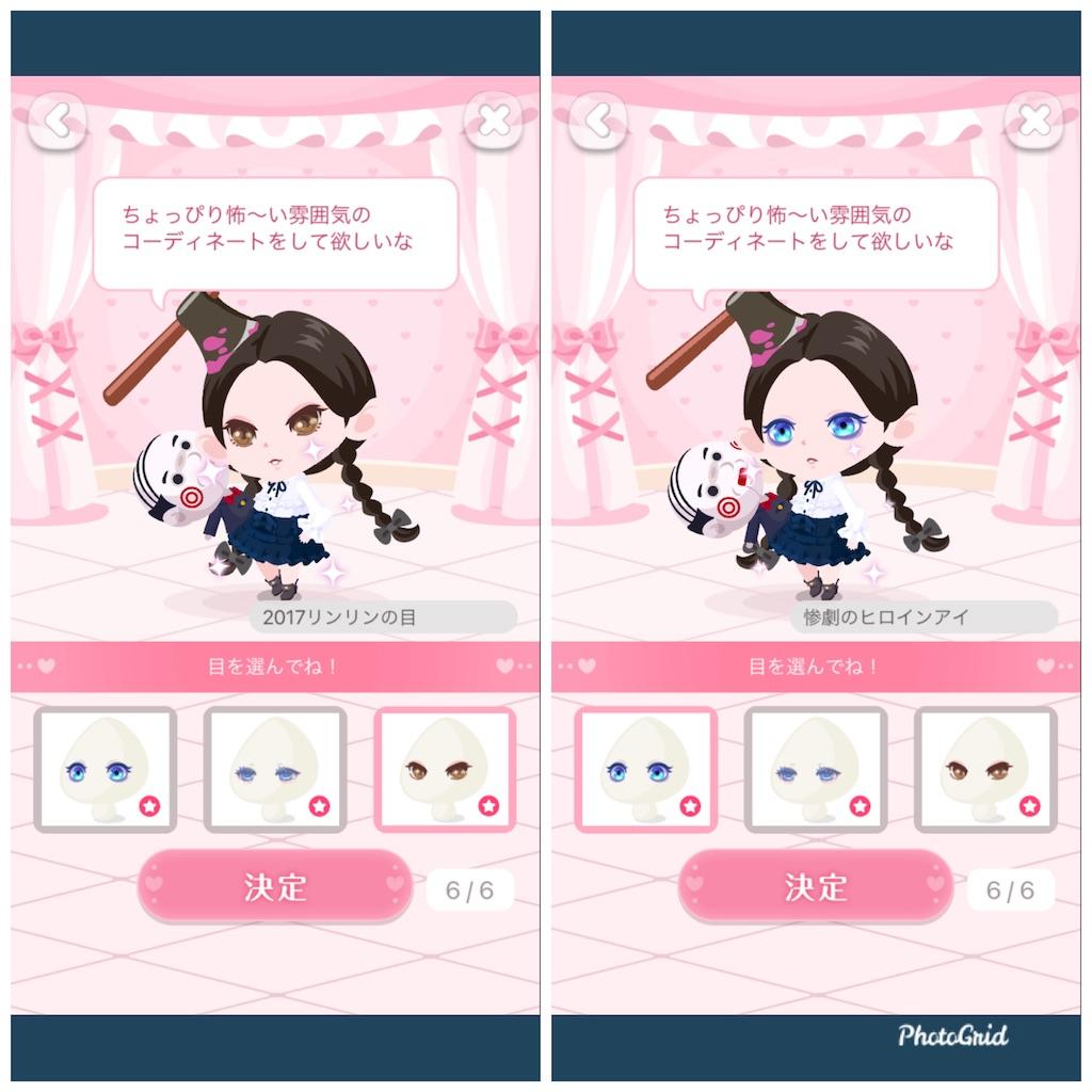 f:id:huwahuwayakudachi:20210419181408j:plain