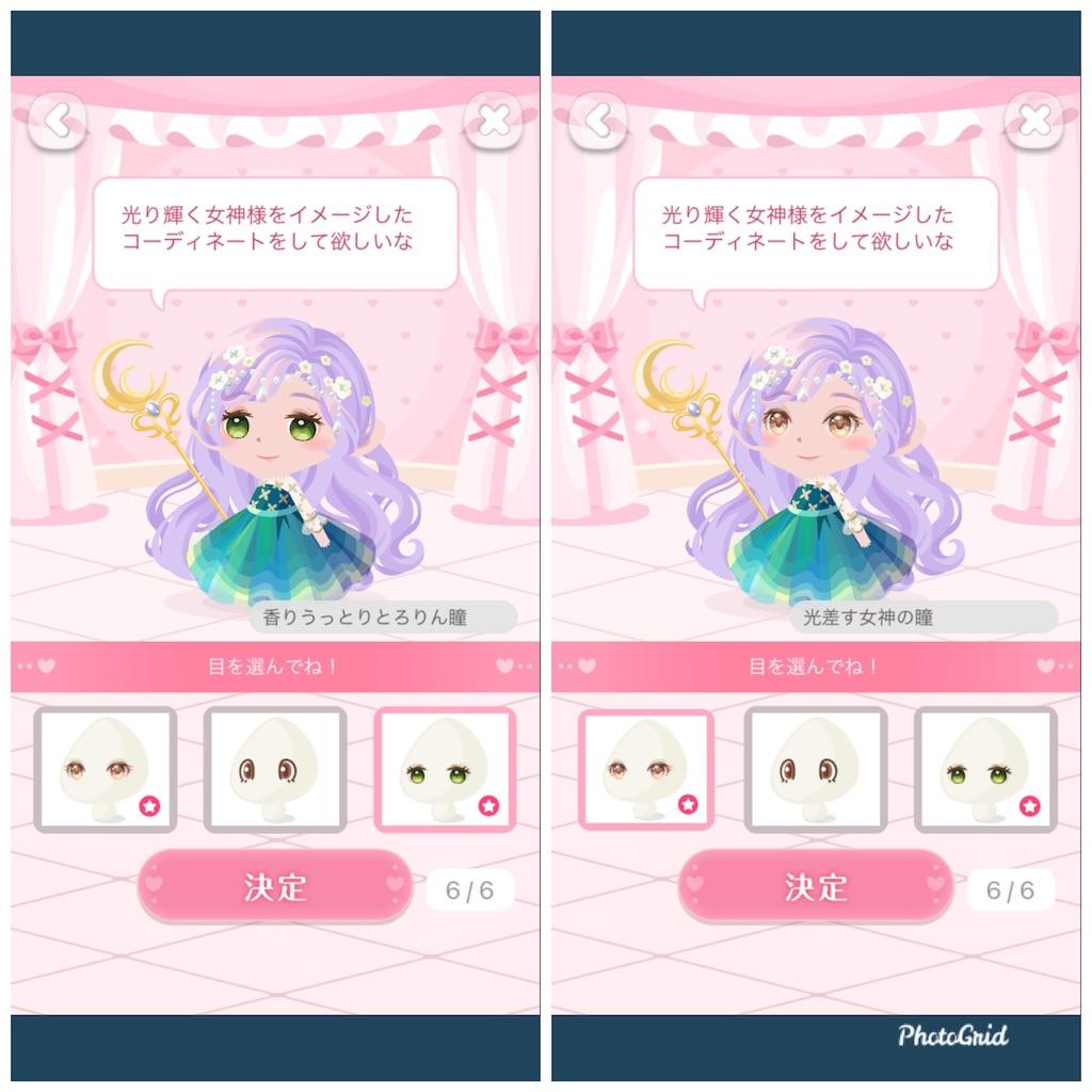 f:id:huwahuwayakudachi:20210419181944j:plain