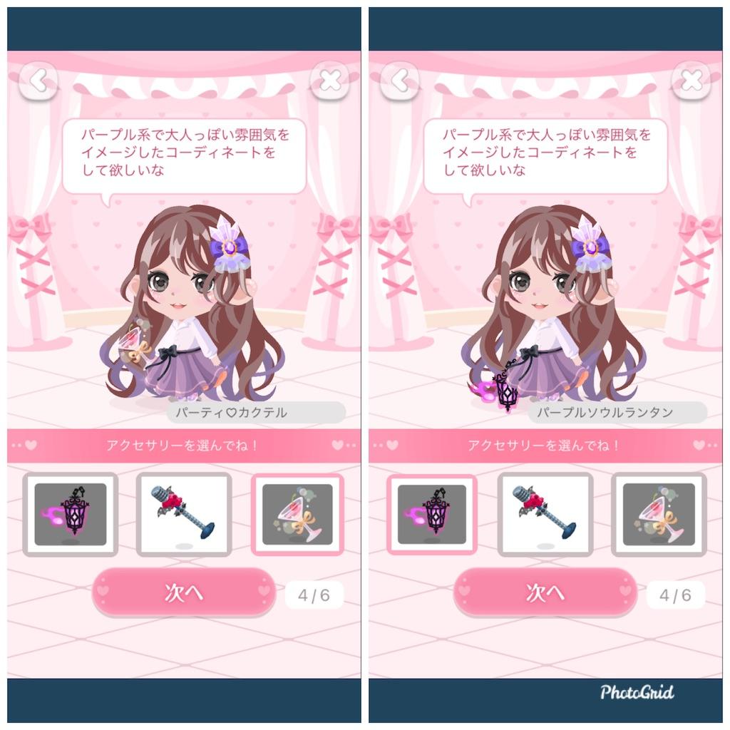f:id:huwahuwayakudachi:20210420162912j:plain
