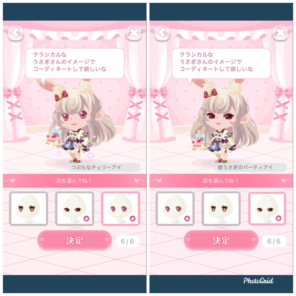 f:id:huwahuwayakudachi:20210422151608j:plain