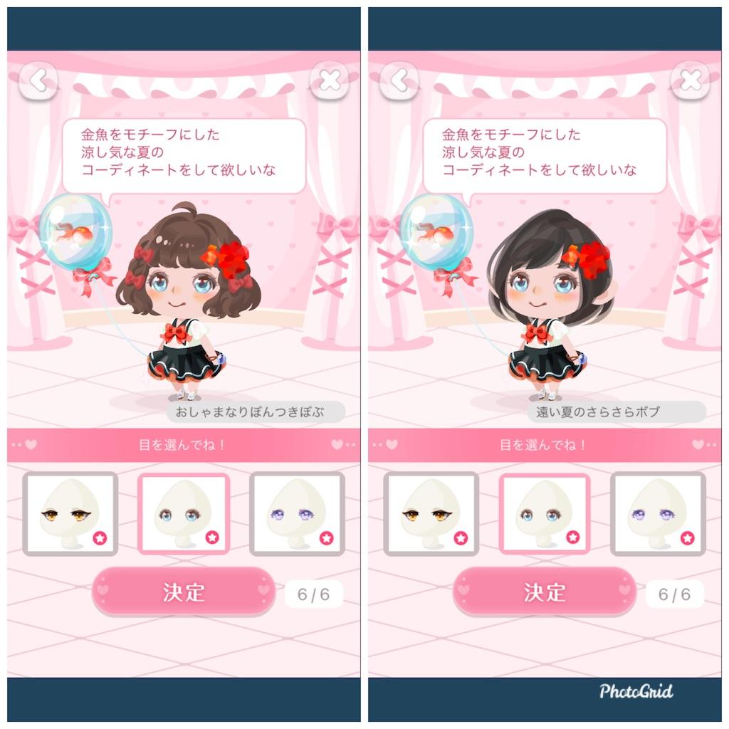 f:id:huwahuwayakudachi:20210422152226j:plain