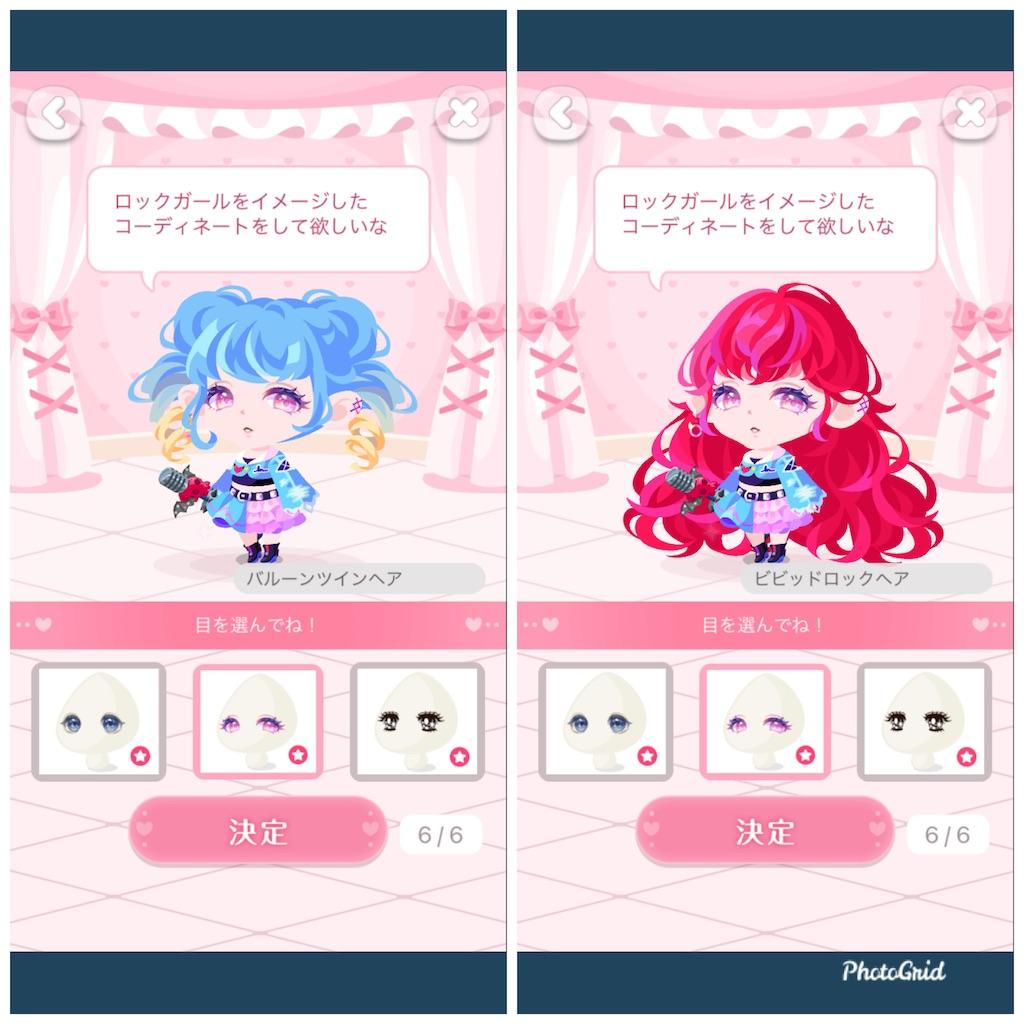 f:id:huwahuwayakudachi:20210422155628j:plain