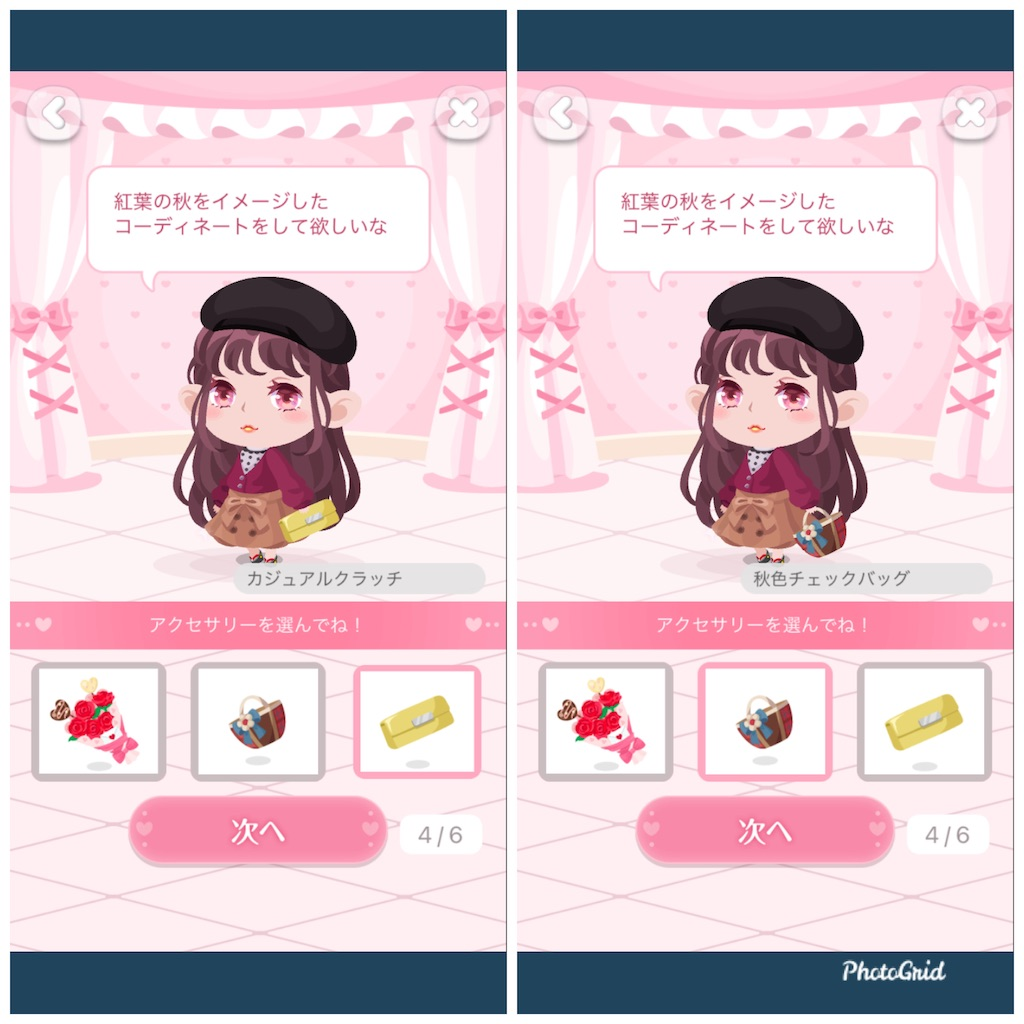 f:id:huwahuwayakudachi:20210422155637j:plain
