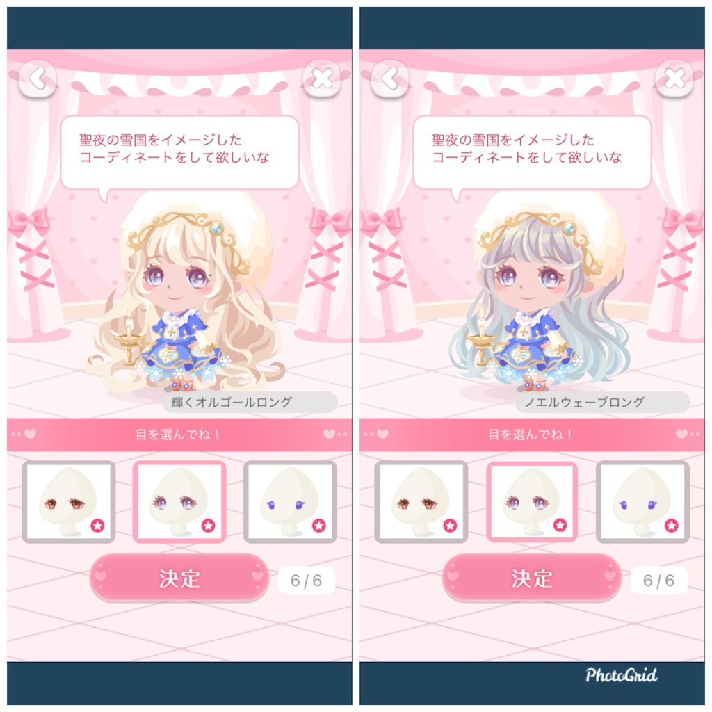 f:id:huwahuwayakudachi:20210422155656j:plain