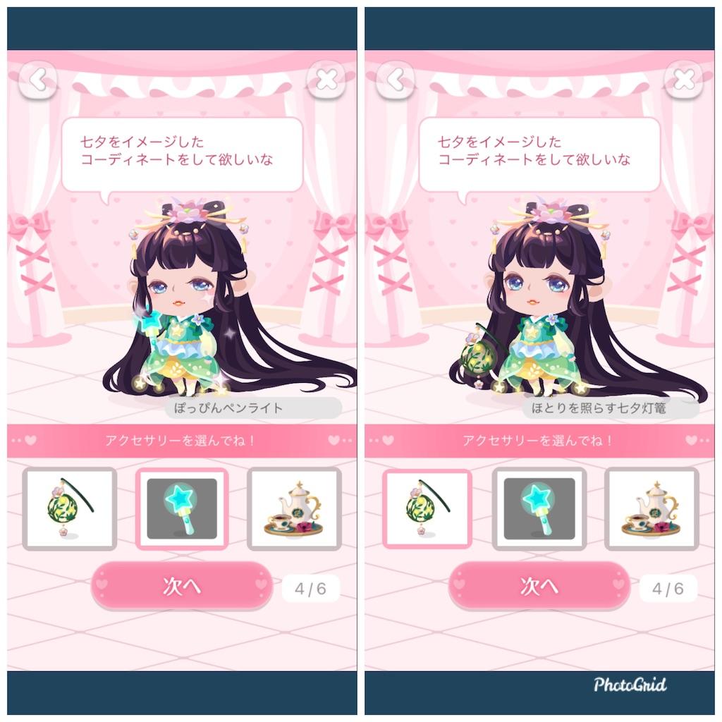 f:id:huwahuwayakudachi:20210422162559j:plain