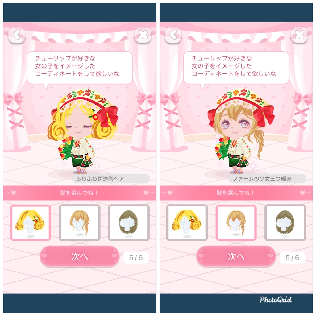 f:id:huwahuwayakudachi:20210422162619j:plain