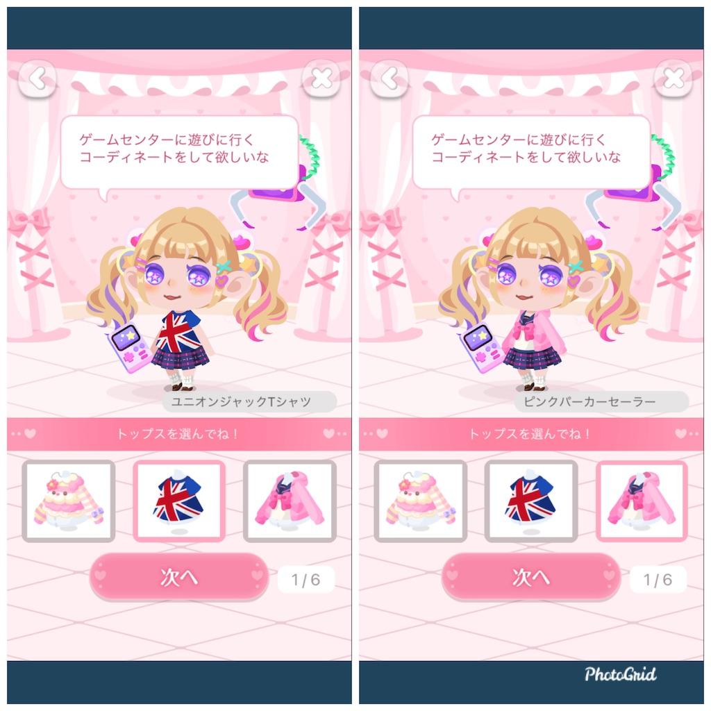 f:id:huwahuwayakudachi:20210506161806j:plain