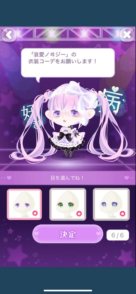 f:id:huwahuwayakudachi:20210526125853p:plain