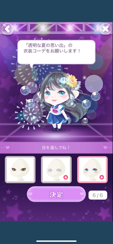f:id:huwahuwayakudachi:20210527175209p:plain