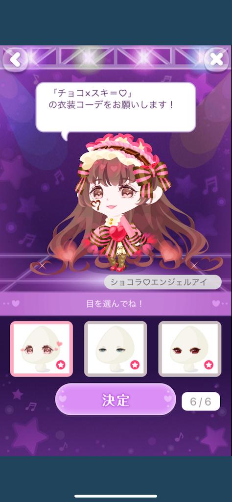 f:id:huwahuwayakudachi:20210529114817p:plain