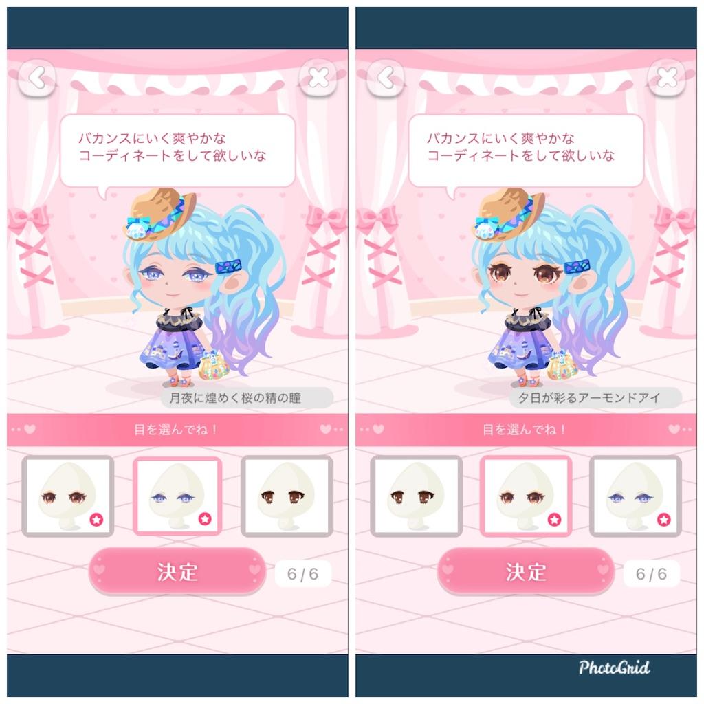 f:id:huwahuwayakudachi:20210602163310j:plain