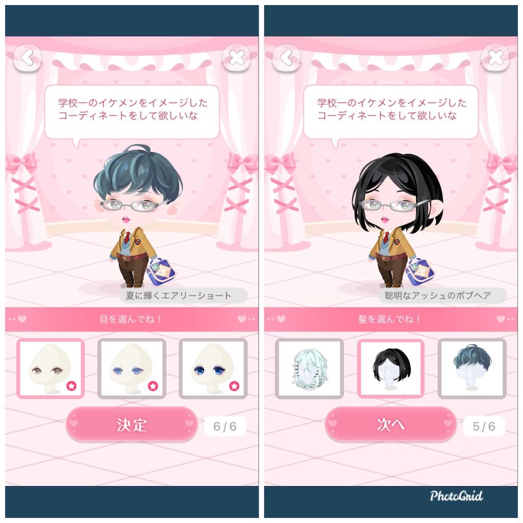 f:id:huwahuwayakudachi:20210602163318j:plain