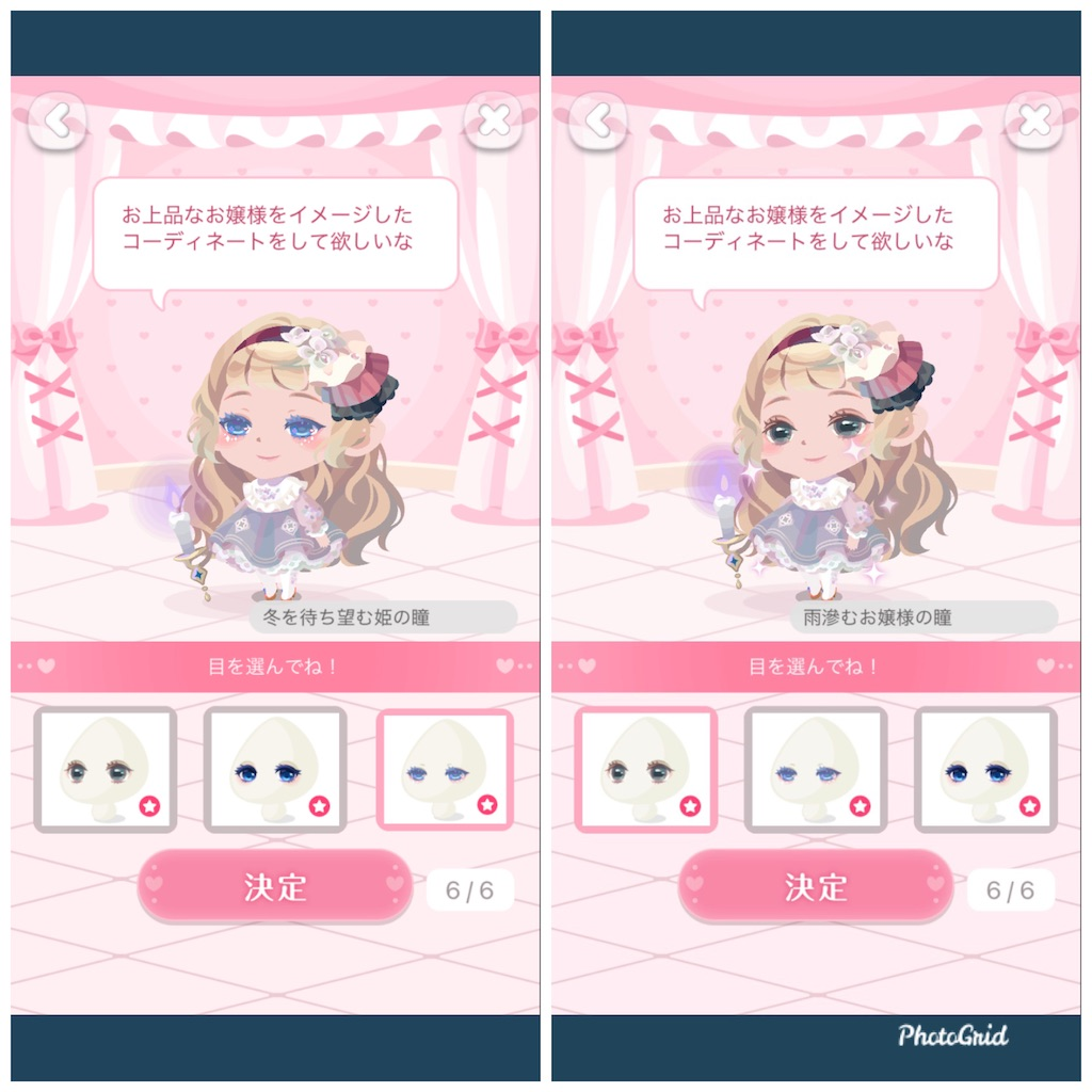 f:id:huwahuwayakudachi:20210604165129j:plain