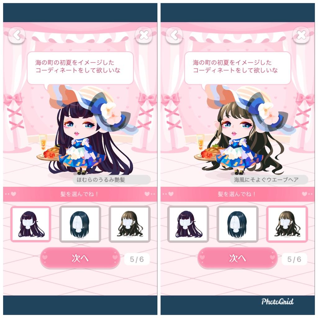 f:id:huwahuwayakudachi:20210612110117j:plain