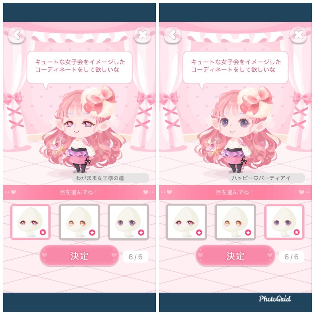 f:id:huwahuwayakudachi:20210616173440j:plain