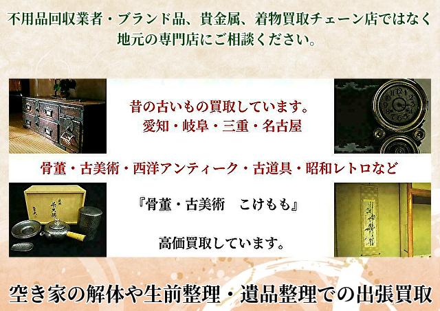 f:id:huyouhinkaitori:20210122074554j:plain