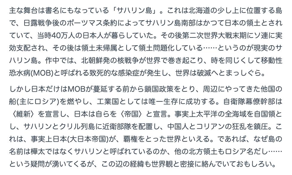 f:id:huyukiitoichi:20210104142415p:plain