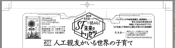 f:id:huyukiitoichi:20211004142314p:plain